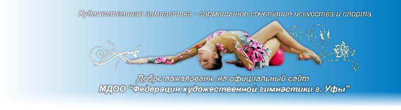 Поздравления гимнастке с днем рождения